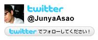 JunyaAsaoをフォローしましょう
