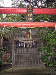三日月の霊石祀る月山神社