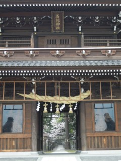 石鎚神社新門(天狗門)