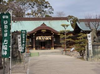 福禄寿霊場「結城神社」