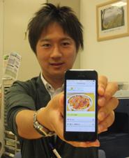スマートフォンサイトのトップ画面