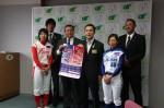 鈴木知事と太田さん(中央左)、監督、選手ら