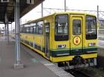 いすみ鉄道のムーミン列車