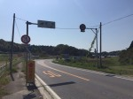 津市に入ったことを示す道路標識(国道306号)