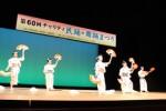 津音頭を踊る出演者たち