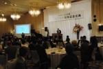 多くの来賓・招待客が出席して行われた創立70周年記念式典