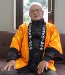 「一志町歴史語り部の会」の西田太司会長