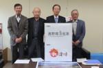 赤塚会長(左から2人目)と地元住民代表者ら