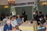 サプライズゲストの武田美保さんも講演