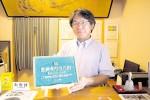 国登録有形文化財の指定証を手にする阪本会長