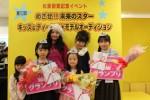 前列左から中嶋さん、井村さん、長谷川さん