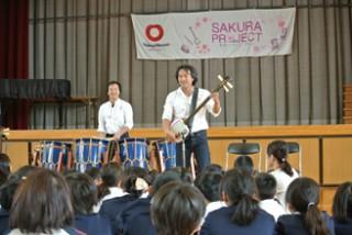AUNによる和楽器の演奏