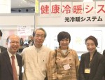 赤塚社長(左二人目)と舩井社長(左)と安倍昭恵首相夫人(右2人目)