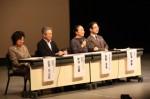 座談会で語る長野代表(右2人目)と前葉市長(右)