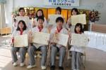 受賞者たち(前列右2人目が最優秀賞の古川さん)