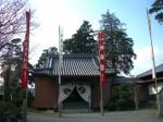 第1回で訪ねる医王山東光寺