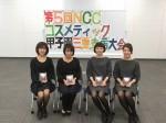 見事、中部大会出場を決めた4名 左から田中さん、野島さん、辻田さん、松本さん