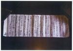 深川屋に伝わる徳川家康の伊賀越えについて書かれた古文書