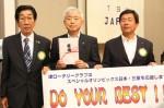 奥田会長(左)から松田副理事長(中央)に目録を贈呈