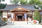 藤堂高通公320年祭が執り行われる「野邊野神社」