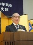 講演する浅田会長