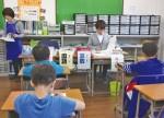 国語・算数の教室で集中して勉強