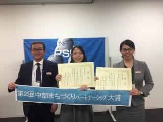 木﨑さん(中央)と協働企業・リクシルの社員