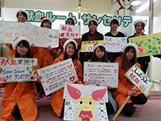 若者への献血啓発に活躍する学生団体「みえっち」のメンバー