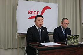 県庁で行われたSPGF三重支部の設立会見…粟野さん(左)と中里さん