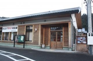 名松線の終点・伊勢奥津駅(美杉町奥津)