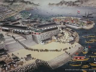 長崎海軍伝習所絵図