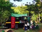 鹿肉料理を提供する、森のキッチン「鹿山」の移動販売