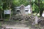 「和同開珎」の鋳造所があったことを示す碑