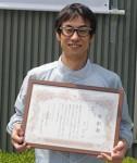 表彰状を手に…高井さん