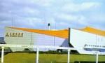 1970年に開催された大阪万博での三菱未来館