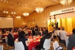 多くの招待者を招き開かれた感謝の会(津都ホテルにて)