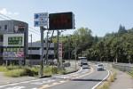 京都府と奈良県の県境