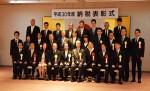 納税表彰式にて税務関係者と受賞者の皆さん(ベルセ島崎にて)