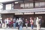 萩原宿の旧旅籠「あぶらや」主屋を見学