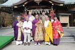 「伊勢の津七福神」の七寺社の関係者たち
