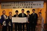 「榊原ゆあみ草子」をPRする前田会長(左)と、OKRのメンバーら