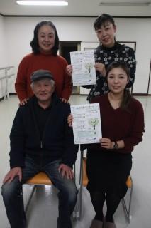 5月3日のイベントをPRする長野さん(後列左)ら