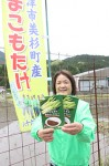 津市産のマコモタケと豚肉を使った「マコモタケ濃厚ポークカレー」