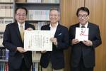 左から永井頭取、井村会長、岡野施設長