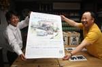 ラリーのポスターと樋口さん(左)ら