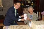 前葉市長(左)と天花寺さん