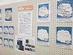自閉症当事者や家族からのメッセージの展示