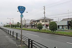国道165号の道路標識(津市高茶屋小森町付近)