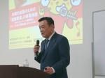 講演する松田会長
