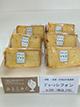 みえこめこを使ったシフォンケーキ(津市の米粉カフェ ワイワイワイの商品)